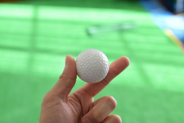 2. 次に欲しいボールの条件を決めよう!