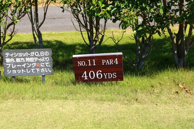 4. コックしないゴルフスイングの打ち方のコツ