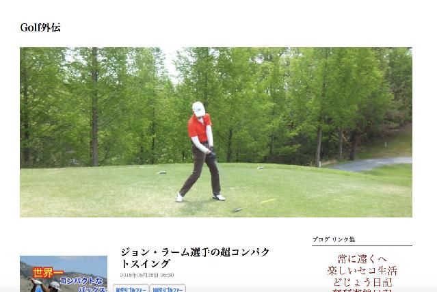 [ 9 ] Golf外伝
