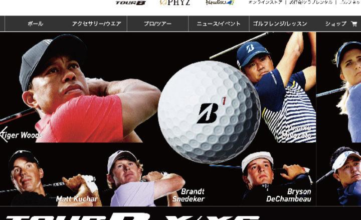 ゴルフクラブのメーカーごとの特徴と違いを総まとめ!初心者におすすめなブランドは?