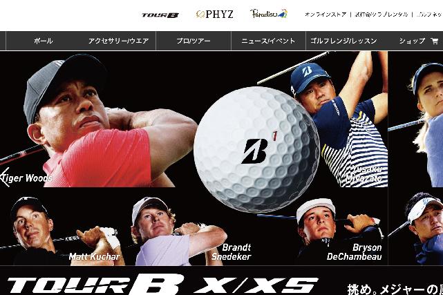 2. 上級者から初心者まで大人気のゴルフクラブメーカー「ブリヂストン」の特徴