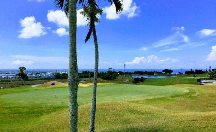 沖縄の安いゴルフ場を総まとめ!絶対におすすめな格安コースの人気ランキング!
