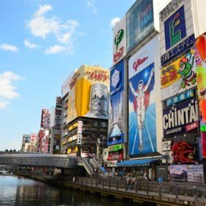 大阪府のゴルフ場のおすすめ人気ランキング!予約が多いベストコース10選!
